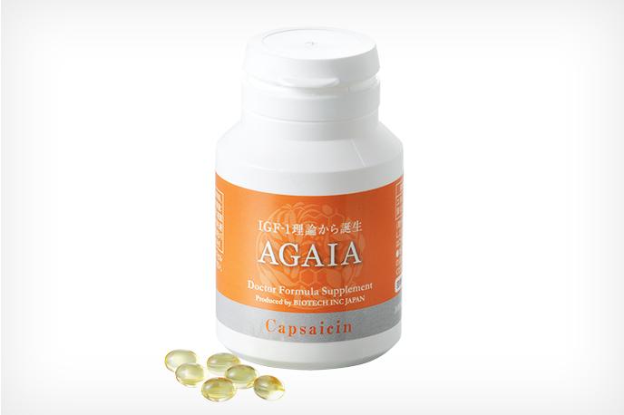 AGAIA Capsicum