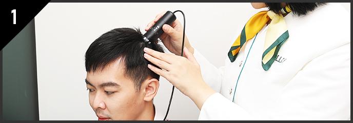 针对头发的目前状况进行询问和检查。